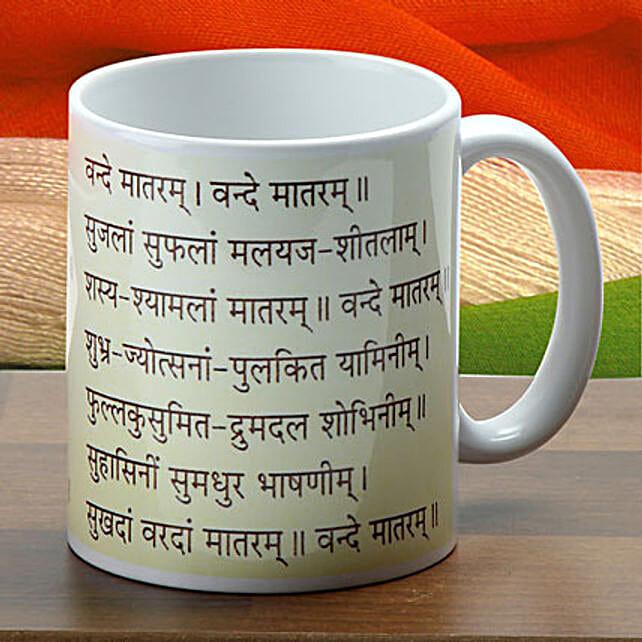 Vande Matram Mug: Independence Day Gifts