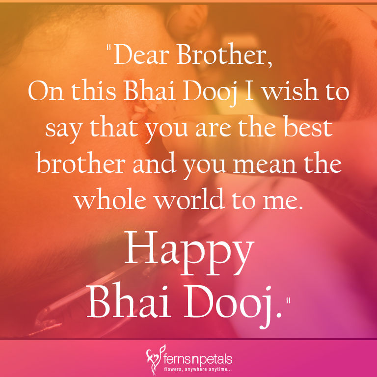 Bhai Dooj Messages, Quotes, SMS, Greetings and Wishes