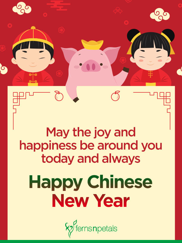 chinese new year good wishes phrases