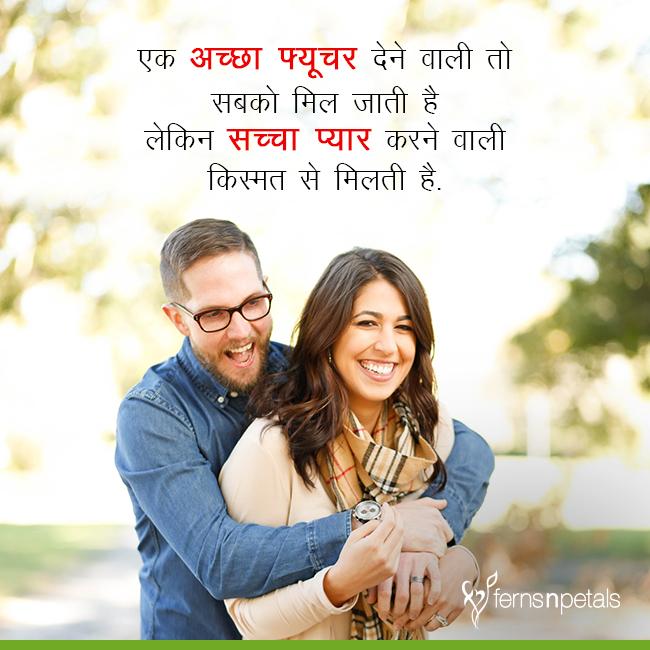 whatsapp romantic shayari