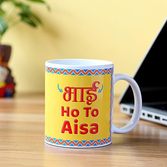 Online Bhai Ho To Aisa Printed Mug