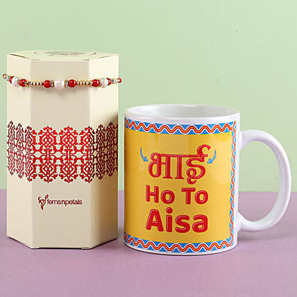 Coffee Mug and Rakhi Combo Online