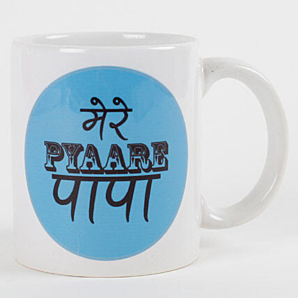 best message  printed coffee mug for father